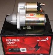 Стартер редукторный ВАЗ 2110-2112 (LST 0110)Стартвольт