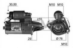 Новый стартер FORD Focus II III, C-MAX, Fusion, Mondeo, пр. Италия
