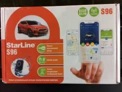 Автосигнализация StarLine S96 BT GSM с установкой 15000р.