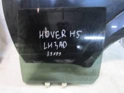 Стекло двери задней левой Great Wall Hover H5 2010>; Hover 2005-2010