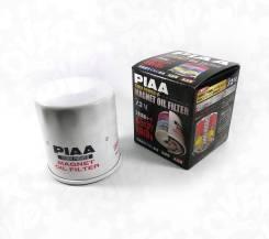 Масляный фильтр двойной фильтрации с магнитом PIAA Z2-M (C-111)
