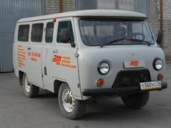 УАЗ 22069, 2005