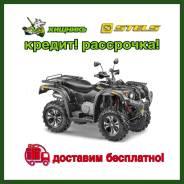 Stels ATV 600YL Leopard. исправен, есть псм\птс, без пробега. Под заказ