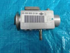 Клапан кондиционера ТРВ Mercedes-Benz S550 W221 06г 5.5L