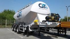 GT7. Полуприцеп-цементовоз , 35 000кг.