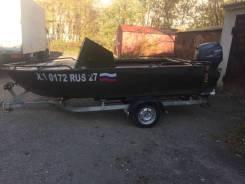 Лодка Север 420 ПЛМ Ямаха 40 4 такт