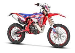 Beta RR 2T 250 Racing
