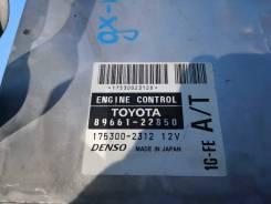 Блок управления ДВС, Toyota Mark2 GX90, 50040