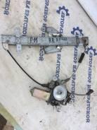 Стеклоподъемный механизм задний правый Nissan Primera P11 B0720