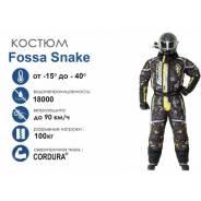 Комбинезон Fossa Snake - 40
