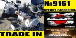 Honda Gyro X грузовой 3 х колесный мотороллер