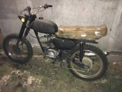 Минск C 125