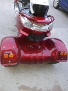 ТРИЦИКЛ Armada ATV 200, 2012