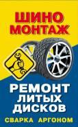 Bridgestone Blizzak Revo2. Летние, 2013 год, 10%