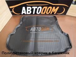 Модельный коврик в багажник для Subaru Forester 2002-2008г