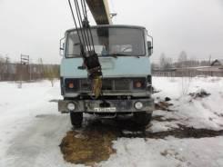 Машека КС 3579, 1994