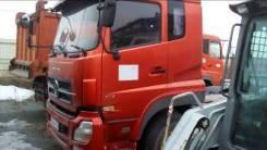 Dongfeng. Тягач седельный DFL4251F, 2007г. Под заказ