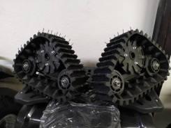 Гусеницы. Гуски для китайских квадроциклов, 90сс-125сс
