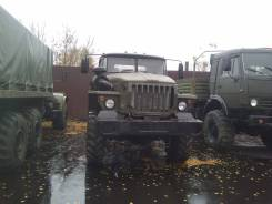 Урал, 2008