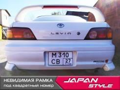Невидимая рамка под квадратный номер, новый ГОСТ, японский стандарт.