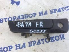 Ручка двери передняя правая Mitsubishi Lancer B0555