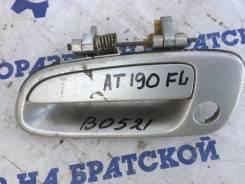 Ручка двери передняя левая Toyota Caldina AT19# B0521