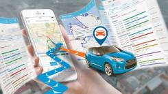 GPS/Глонасс мониторинг транспорта. Установка систем слежения.