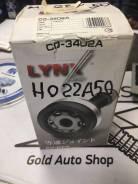 CO-3402A ABS Honda Accord/Prelude шрус
