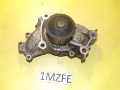 Помпа Toyota 1MZ