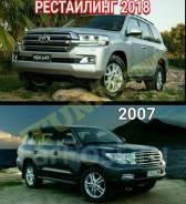 Рестайлинг комплект GBT Toyota Land Cruiser 200/LC 200 из 2007 в 2018