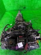Двигатель SUBARU FORESTER, SF5, EJ201; EJ201DXXVE C2513 [074W0045770]