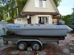 Лодка Ротан-Р-420 (катамаран)+Yamaha 30HWS(2T)+Прицеп МЗСА 2 оси 750кг