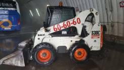Bobcat S300, 2005