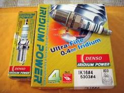 Свечи иридевые комплект Denso 4шт