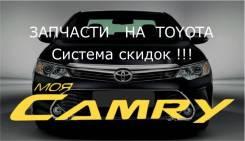 Тросик замка капота. Toyota: Corolla Spacio, WiLL VS, Allex, Corolla Axio, Corolla Verso, Corolla Fielder, Corolla, Corolla Runx 1NZFE, 1ZZFE, 2ZZGE...