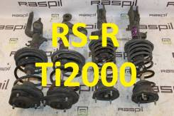 Стойка Toyota Celica ST202 [комплект, пружины RS-R Ti2000, суперстрат]