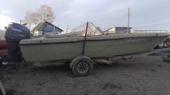 Продам лодку с мотором Yamaha 225 л. с