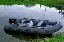 Лодка Адмирал риб 380 от производителя