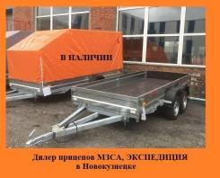 """Прицепы Экспедиция """"Универсал 121360 Двухосный"""