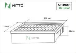 Фильтр воздушный Nitto 4D-1052