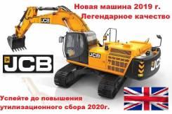 JCB JS 205 NLC, 2019