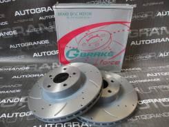 Тормозные диски вентилируемые перфорированные G-Brake GFR02244, перед