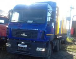 МАЗ. -6430С9-520-012 (Грузовой- седельный тягач), 6x4