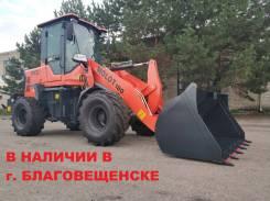 Molot 180. Фронтальный погрузчик T, 1 800кг., Дизельный, 1,00куб. м. Под заказ
