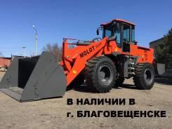 Molot 933. Фронтальный погрузчик , 3 000кг., Дизельный, 2,00куб. м. Под заказ