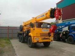 Галичанин КС-55713, 2020