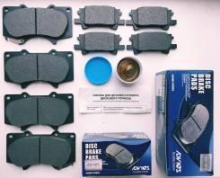 Колодки тормозные. Nissan Teana Nissan Fuga Nissan Skyline Lexus: LX450d, CT200h, RX350, GS450h, GX470, GX460, LX570, LX460, LX470, GX400 Toyota: Mark...