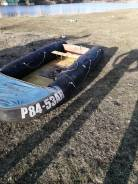 Продам лодку с мотором Караидель-44