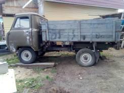 УАЗ 3303, 1995
