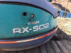 Kubota RX-502. Продам эксковатор, 0,06куб. м.